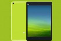 欧盟中级法院裁定因与苹ipad相似,小米无法在欧洲注册Mi pad商标