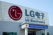 """LG电子总裁赵成镇宣布:LG(中国)改名为""""新爱尔集电子中国"""""""