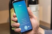 三星明年将发布搭载Bixby的智能音箱,售价约200美元