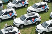 """百度陆奇警告:自动驾驶汽车存在被变为""""武器""""的风险"""