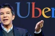 软银收购Uber卡兰尼克手中30%股票