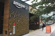 亚马逊无人便利店Amazon Go,将在美国时间周一正式向公众开放
