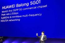 华为发布5G商用芯片和终端,消息称19年四季度上市首款5G智能机