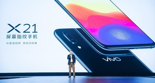 搭载屏幕指纹 vivo X21全面屏手机正式发布