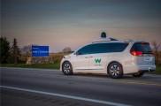 Waymo认为自己的无人驾驶汽车技术可避免类似Uber撞人事故