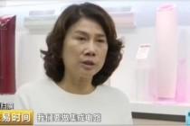 董明珠接受央视专访:哪怕投资500亿,格力也要把芯片研究成功