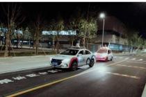 百度宣布已于5月14日开始在雄安新区开展全自动无人驾驶道路测试