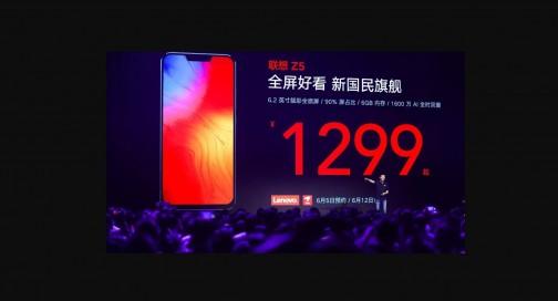 """联想手机再战江湖:给用户满满诚意,""""军程""""组合力图破局"""