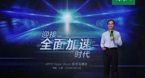 """又一""""加速黑科技""""发布,OPPO Hyper Boost有何不同?"""