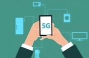 没有5G网络先有5G手机?这波炒作过头了