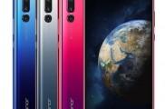 荣耀将于今日在北京发布会推出荣耀Magic 2手机