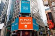 外媒确认小米12月8日美国举行发布会,手机可能正式进入美国市场