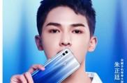 荣耀官宣将于11月21日发布荣耀10青春版手机