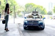 福特加紧道路测试,计划在2021年前推出自动驾驶汽车