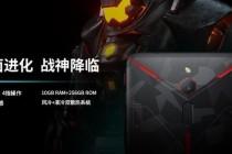 游戏新宠,努比亚宣布11月28日发布红魔电竞手机