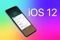 报告称iOS12安装率已经达到75.05%市场份额