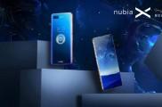 努比亚发布努比亚X星空典藏版,售价5299元