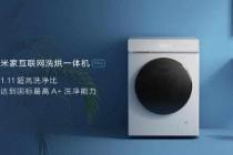 小米发布米家互联网洗烘一体机10kg版,1月4日正式开售