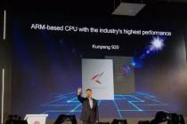 华为发布鲲鹏 920芯片,7nm工艺,号称业界性能最高的基于Arm 架构的芯片