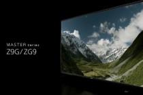 索尼推出首款8K电视Z9G,85英寸和95英寸两款可选