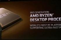 AMD发布基于新7纳米技术的新一代计算机芯片和图形处理器