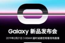 韩媒曝光三星Galaxy S10系列手机售价,约4800元–1.08万元不等