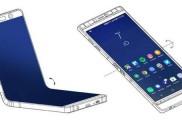 三星可折叠屏手机预计3月底开售,内置两款电池售价1万5千元左右