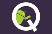 外媒爆料Android Q(安卓10.0)系统即将发布