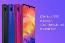 红米Note 7 Pro将于春节后亮相发售,预计内存增加到8G