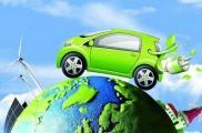 工业和信息化部公布2019年第一批新能源补贴车型