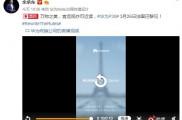 余承东宣布:华为P30手机将于3月26日巴黎发布