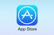 外媒:苹果将在2021年实现应用程序在三种设备上普适性