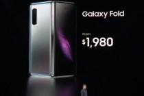 三星发布可折叠手机Galaxy Fold,4月26日发售约合人民币13376元