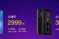 小米9正式发布2999起、三摄像头、骁龙855处理器