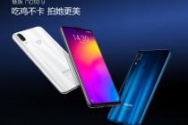 魅族发布魅族Note9手机,大屏大电池售价1398元起