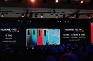 余承东接受外媒采访表示华为P30手机不会有5G版本
