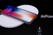 苹果公司证实其无线充电垫项目AirPower已被取消
