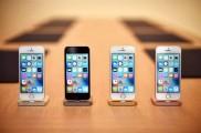 外媒报道第二季度苹果IOS设备在欧美销售份额下降