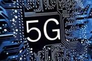 5G将迅速进入生活,9月底前有40个城市提供5G服务