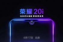 荣耀20i将于4月15日开启预定,定位年轻群体主打时尚自拍