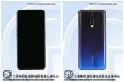 realme X手机即将发布6.5英寸AMOLED显示屏升降摄像头