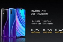 realme发布新品realme X青春版,售价1199元起