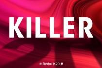 红米卢伟冰透露红米搭载骁龙855处理器的新机命名为Remi K20
