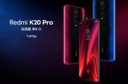 红米K20系列手机发布,1999元起