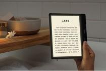 第三代亚马逊Kindle Oasis上架,起价2399元