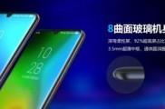中国移动表示将推出自主品牌5G手机:先行者X1