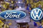 大众与福特合作开发自动驾驶和电动汽车项目