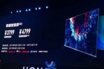 华为正式发布荣耀智慧屏系列,搭载鸿蒙OS起价3799元