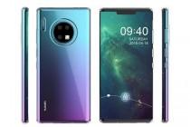 外媒爆料华为Mate30系列手机将会提前到9月19日发布