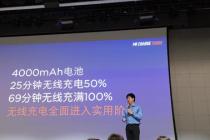 小米发布30W超级无线闪充,将在小米9 Pro 5G版率先使用